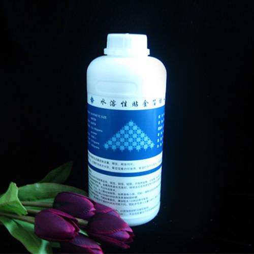 超浓水溶性贴金胶水